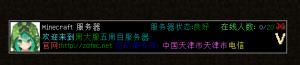 1448210176002